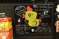 2017-10-Ebe-chun-description