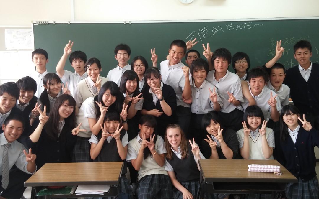 Gesca Student Exchange 2014 (2)