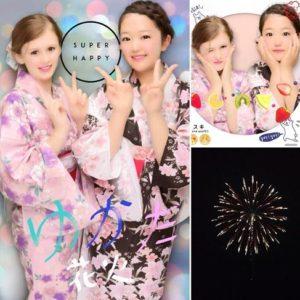 2016-07-18 Cassie in yukata