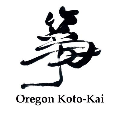 Oregon Koto-Kai logo
